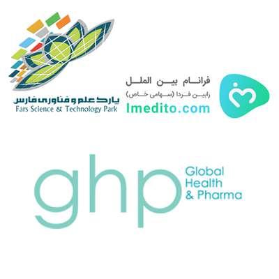 کسب عنوان برترین برند گردشگری پزشکی ایران