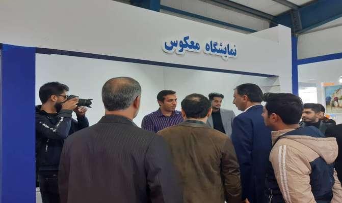 گزارش تصویری از نمایشگاه معکوس در کنار نمایشگاه پژوهش، فناوری و هفتمین فن بازار استان