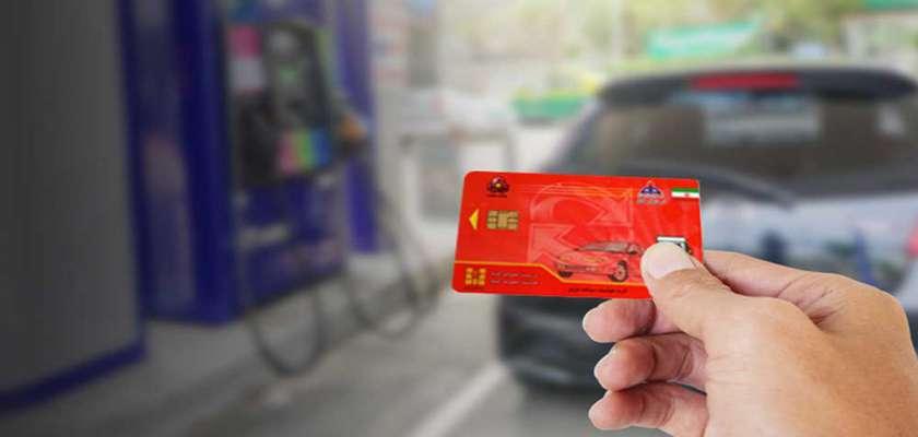پاسخ به سوالات رانندگان اسنپ درباره جزئیات طرح تخصیص سهمیه سوخت