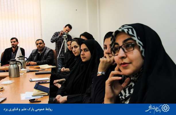 گزارش تصویری برگزاری دوره تدوین طرح کسب و کار توام با آموزش نرم افزار کامفار