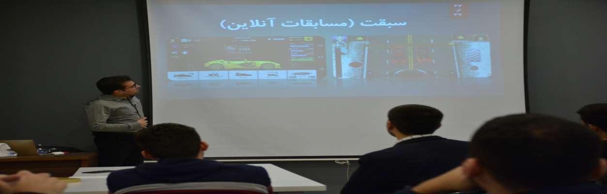 کارگاه تولید و توسعه بازی با نگاه تجاری در بازار ایران برگزار شد