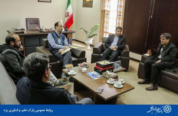 گزارش تصویری نشست رئیس پارک علم و فناوری یزد با فرماندار شهرستان بهاباد