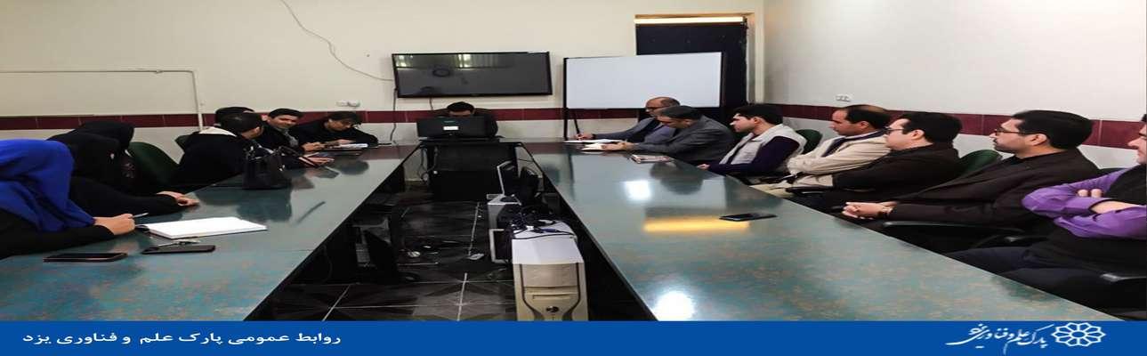 بازدید معاون فناوری و نوآوری پارک یزد از مرکز رشد واحدهای فناور ابرکوه