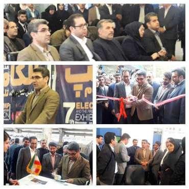 """هفتمین نمایشگاه """"الکامپ"""" و اولین نمایشگاه """"تلکام"""" کرمانشاه آغاز به کار کرد"""
