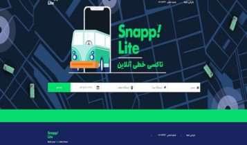 اسنپ لایت، تاکسی خطی آنلاین اسنپ در شهر تهران راهاندازی شد