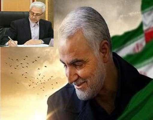 پیام تسلیت وزیر علوم در پی شهادت سردار سلیمانی
