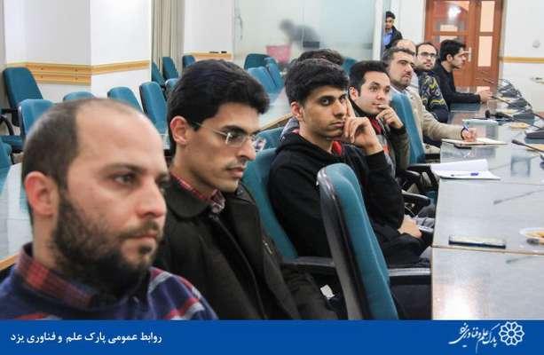 گزارش تصویری جلسه آشنایی با تجارب گروه آموزشی میلان