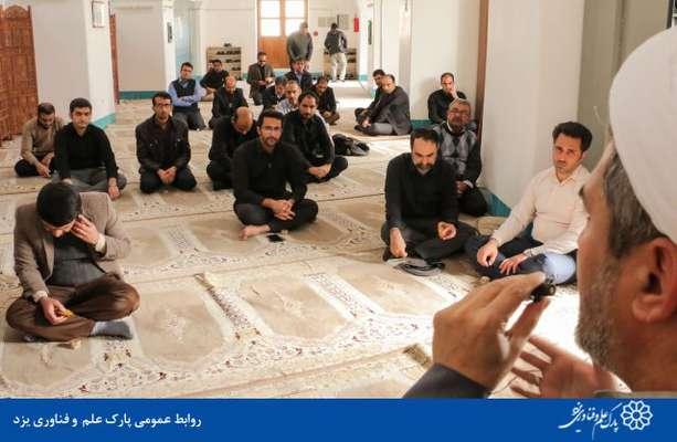 گزارش تصویری مراسم گرامیداشت سردار شهید سپهبد حاج قاسم سلیمانی در محل نمازخانه اقبال