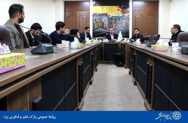 گزارش تصویری جلسه کارگروه تعاملات بین الملل