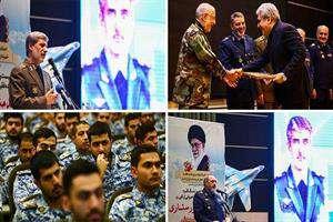 مراسم بیستوپنجمین سالگرد شهادت فرمانده نیروی هوایی برگزار شد