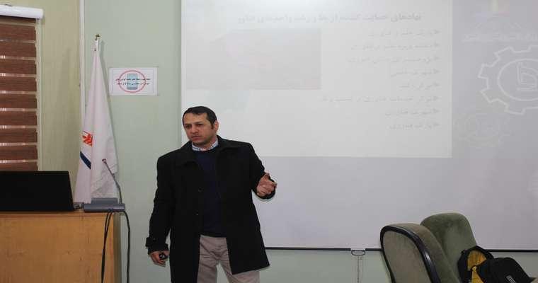 برگزاری کارگاه آموزشی آشنایی با ساختارهای فناوری در پارک علم و فناوری البرز