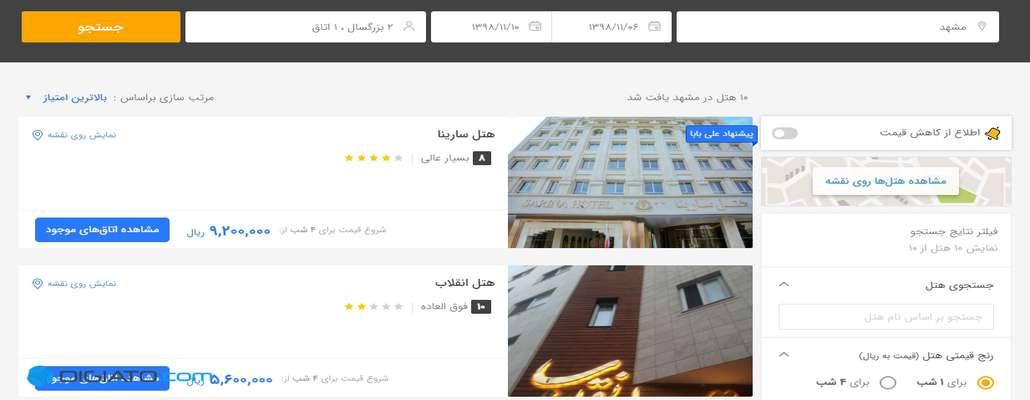 علی بابا سرویس «اطلاع از کاهش قیمت» را راهاندازی کرد؛ صرفهجویی از نقطه آغاز سفر
