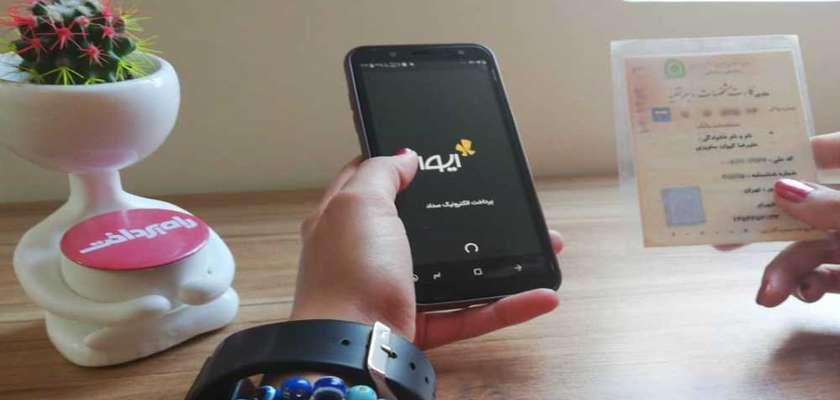 پرداخت الکترونیک سداد با توسعه کیف پول اپلیکیشن ایوا قصد دارد شعبهای مجازی ایجاد کند
