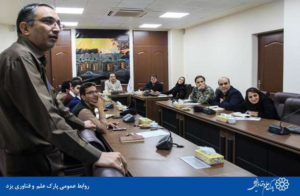 گزارش تصویری جلسه شورای فناوری پارک علم و فناوری یزد