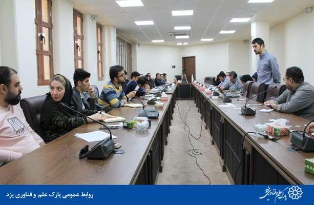 گزارش تصویری برگزاری دومین روز دوره آموزشی بکارگیری موثر اسکرام