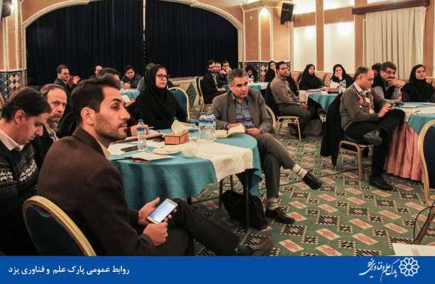 گزارش تصویری برگزاری کارگاه کمپ نوآوری
