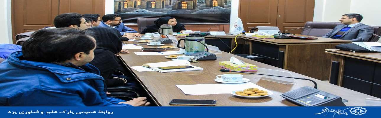 پذیرش سه شرکت جدید در مرکز رشد علوم انسانی و هنر پارک یزد