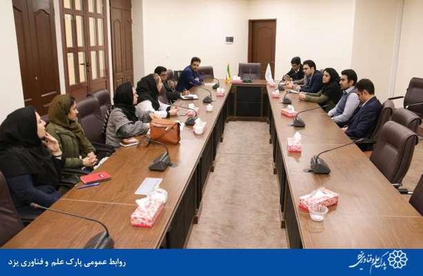 گزارش تصویری جلسه مدیران عامل شرکت های فناور مستقر در سالن موسسات پارک علم و فناوری یزد