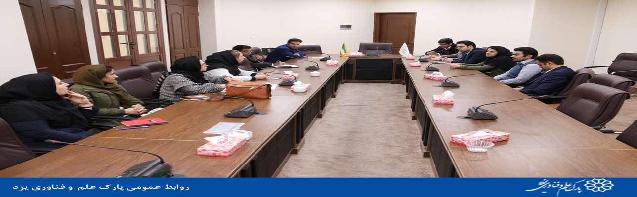 برگزاری نشست مدیران عامل شرکتهای فناور مستقر در سالن موسسات پارک یزد