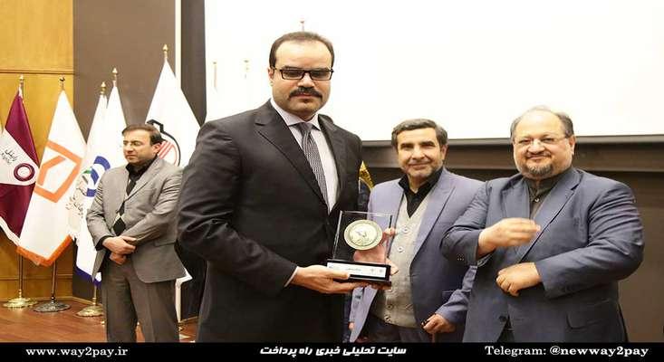 سفیر آبی آرام برگزیده سومین جایزه مسئولیت اجتماعی شرکتها شد
