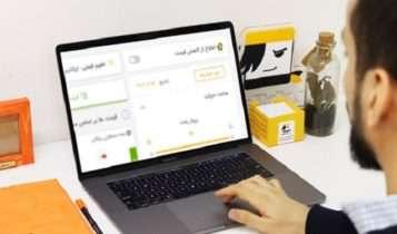 سرویس «اطلاع از کاهش قیمت» علی بابا راهاندازی شد