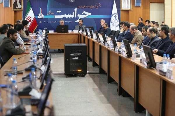 گردهمایی سراسری مدیران حراست جهاددانشگاهی در پارک علم و فناوری البرز