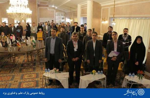 گزارش تصویری رویداد معرفی نیازهای فناورانه صنعت سرامیک، کاشی و لعاب
