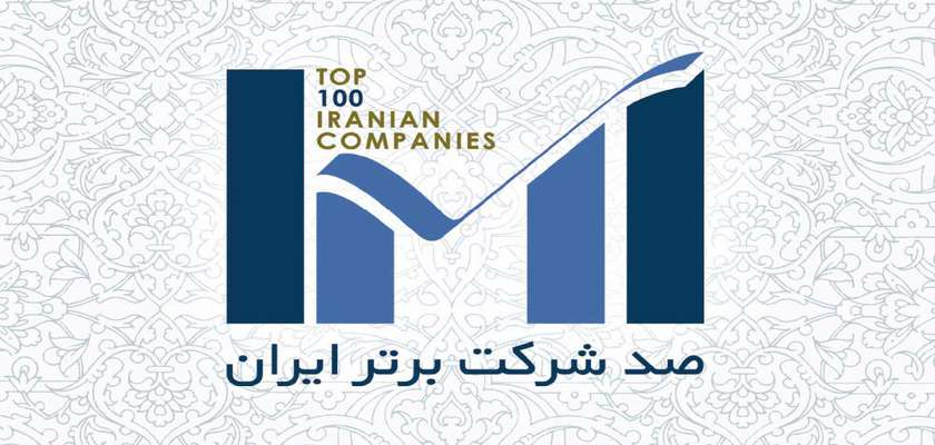 حصین در رتبهبندی IMI۱۰۰ رتبه ۳۱۹ را کسب کرد
