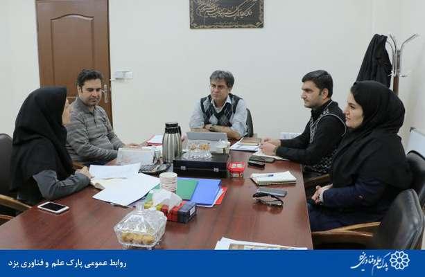 گزارش تصویری جلسه کمیته اجرایی انتخابات نمایندگان موسسات مستقر در پارک علم و فناوری یزد