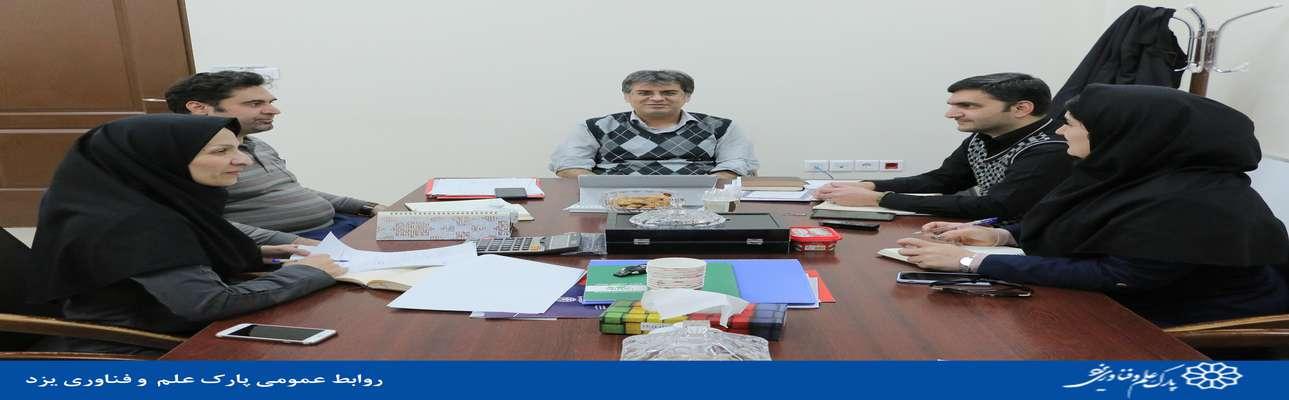 جلسه کمیته اجرایی انتخابات نمایندگان موسسات مستقر در پارک یزد