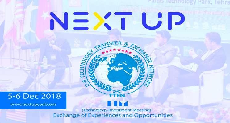 دومین نشست سرمایهگذاری فناوری(TIM ۲۰۱۹) در هفته جاری برگزار میگردد