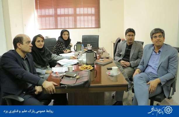 گزارش تصویری ششمین جلسه دفاع از طرح های نوآورانه مرکز نوآوری پارک در دانشگاه یزد در سال ۹۸