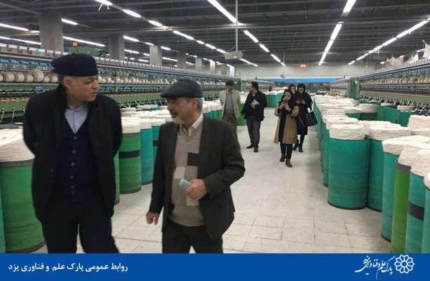 گزارش تصویری بازدید رییس پارک علم و فناوری یزد و هیات همراه از کارخانه یزدباف