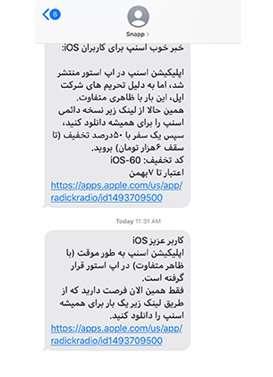 تحریمهای آمریکا چه مشکلاتی برای کسبوکارهای ایرانی ایجاد کرده است؟