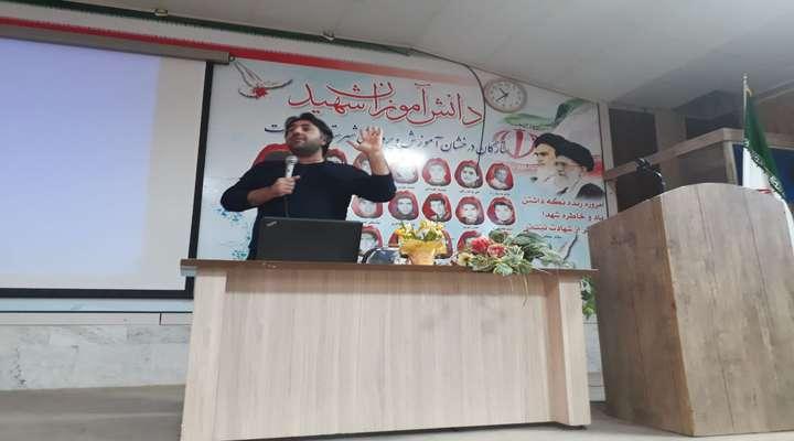نخستین بوت کمپ آموزشی - ترویجی در شهرستان فیض آباد