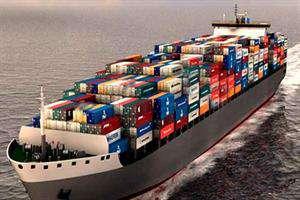 شروع صادرات
