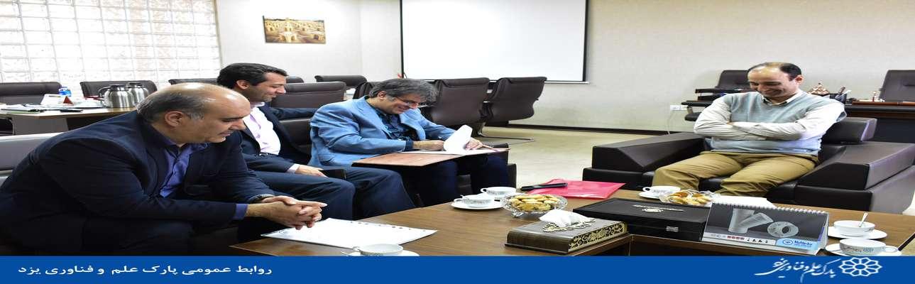 قرارداد مشارکت شرکت فناور پارک یزد در بهره برداری از معدن هونتیت زاهدان (کریم آباد)