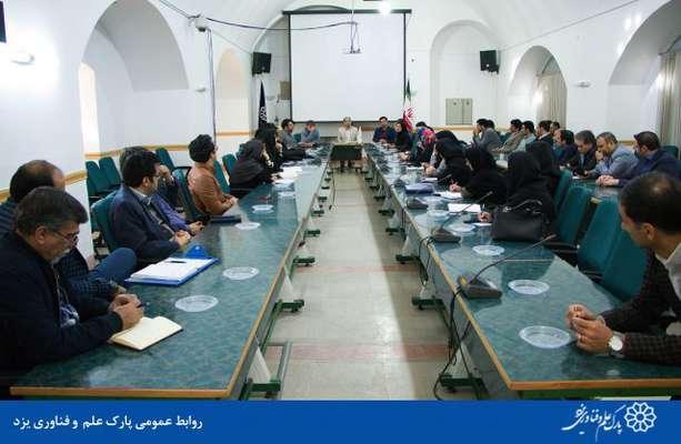 گزارش تصویری جلسه انتخابات نمایندگان مستقر در پارک علم و فناوری یزد