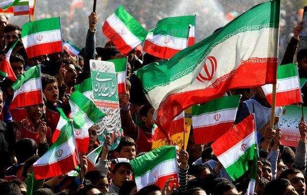 اطلاعیه شرکت در راهپیمایی ۲۲ بهمن
