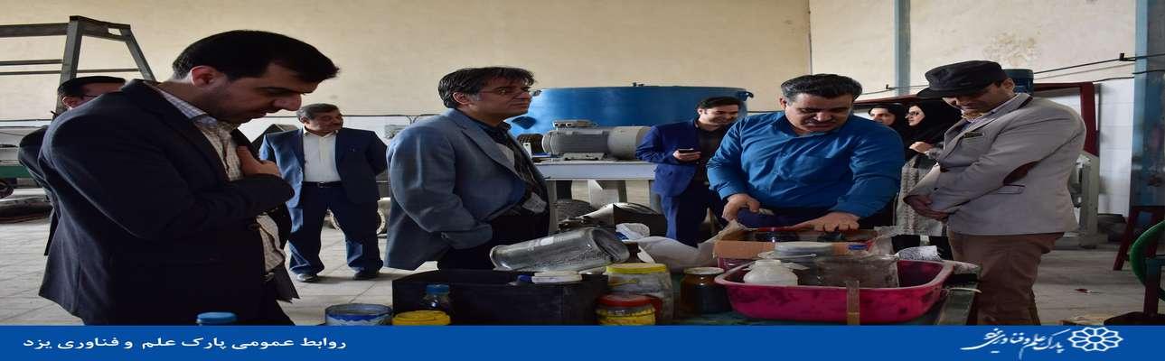 بازدید رئیس پارک علم و فناوری یزد از کارگاه شرکت های پویا شیمی و یگانه پارسه کویر