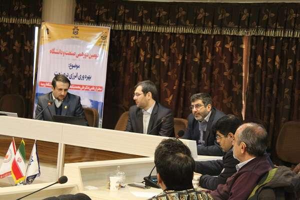 دومین دورهمی صنعت و دانشگاه با سخنرانی رئیس پارک علم و فناوری آذربایجان غربی برگزار شد