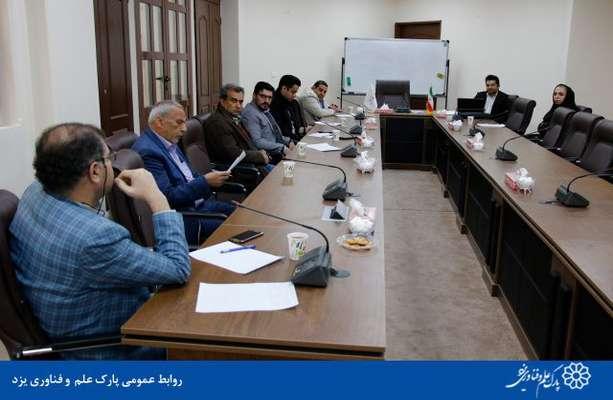 گزارش تصویری پیش رویداد معرفی نیازهای فناورانه صنعت کشاوزی