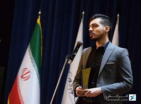 فرانش: برنده بهترین وبسایت آموزش آنلاین ایران برای پنجمین سال متوالی