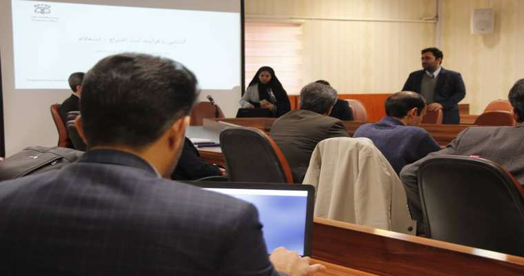 برگزاری سمینار آموزشی آشنایی با مبانی ارزیابی اختراعات و جتسجوی پتنت