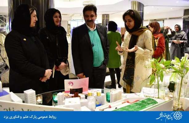 گزارش تصویری برگزاری رویداد بزرگ مدونت، توسط سه شرکت پارک علم و فناوری یزد