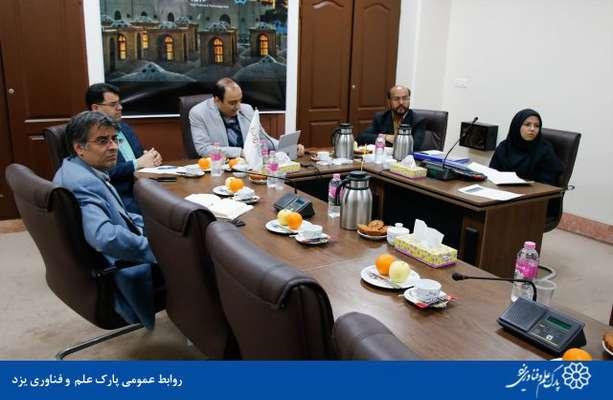 گزارش تصویری برگزاری سومین کمیسیون دائمی هیات امنای پارک علم و فناوری یزد