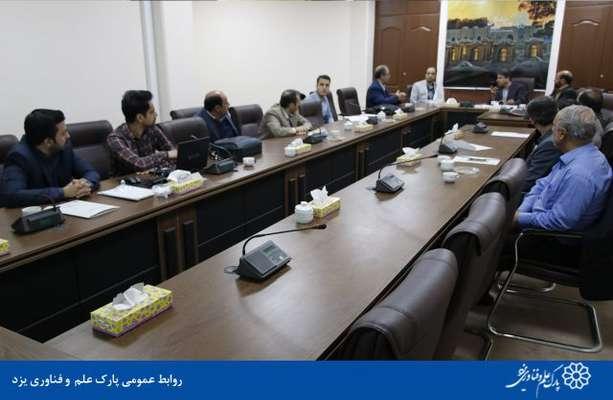 گزارش تصویری بازدید اعضای کارگروه نظارت شورای فنی استان از پروژه احداث ساختمان مراکز رشد اقبال پارک علم و فناوری یزد