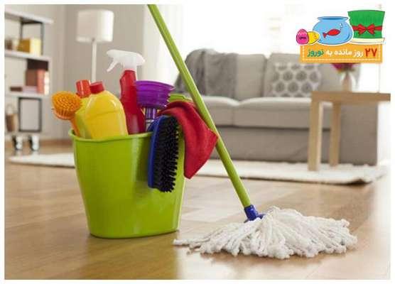 لیست کارهای خانه تکانی ، از کجا باید شروع کنیم؟!
