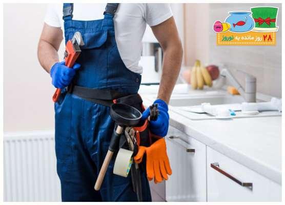 تعمیرات جزیی ساختمان ، قبل از خانه تکانی باید اقدام کنید!