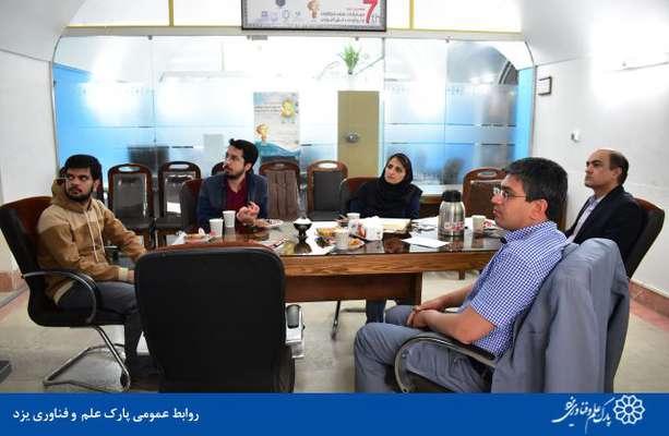 گزارش تصویری یازدهمین جلسه دفاع از طرح های نوآورانه در مرکز نوآوری پارک علم و فناوری یزد در سال ۹۸
